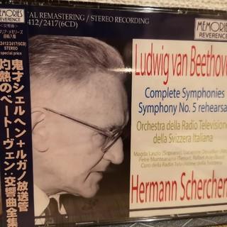 【未開封】【6CD】ベートーヴェン 交響曲全集(クラシック)