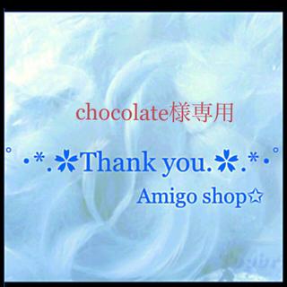 ポーラ(POLA)のchocolate 様専用 アロマエッセ リフレッシャー 詰め替え300㎖3(アロマポット/アロマランプ/芳香器)