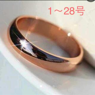 指輪 リング K18 甲丸シンプルリング/ペアにも大活躍/ピンキー/大きいサイズ(リング(指輪))