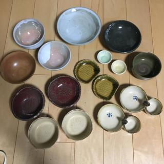 陶器  大量!  16皿セット! 本日、お値下げ!(陶芸)