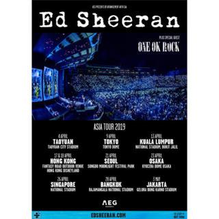 エドシーラン Ed Sheeran 京セラドーム 大阪 チケット 二枚 ライブ(海外アーティスト)