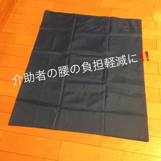 スライディングシート・移乗シート【介護、介助】(その他)