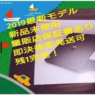 マイクロソフト(Microsoft)のlqn-00055 3台分 即発送(ノートPC)