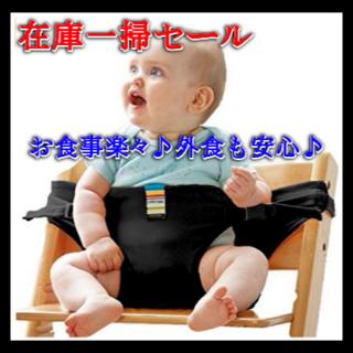 食事中も楽々 赤ちゃん チェアベルト ブラック(ベビーホルダー)