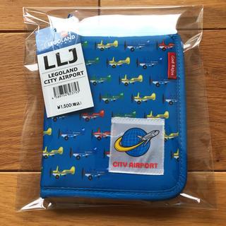 レゴ(Lego)のレゴランドジャパン 限定品 シティ エアポート  パスポートケース  手帳(旅行用品)