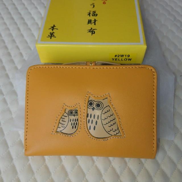 quality design 45d20 1fd3b ふくろう福財布 2つ折り財布 福寄れば財が成る キャメル 黄色 | フリマアプリ ラクマ
