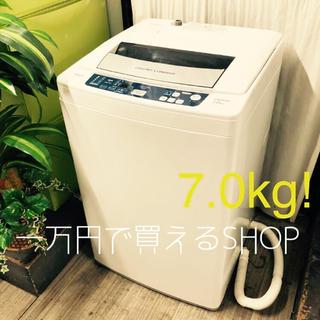 ハイアール(Haier)のBigサイズ☆大容量7kgも洗えるっ  23区限定¥10000で配送と設置が込み(洗濯機)