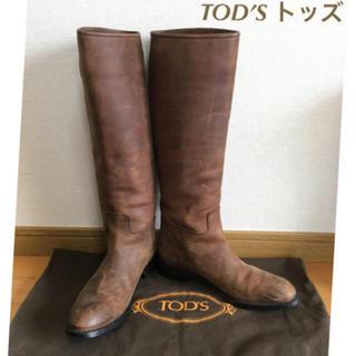 トッズ(TOD'S)のトッズ レザー ロングブーツ36ブラウン(ブーツ)