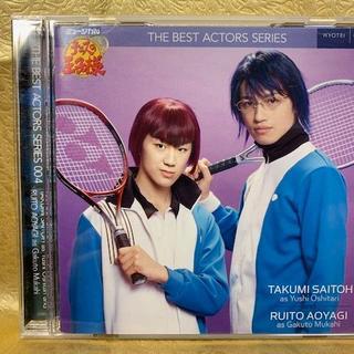 ミュージカル「テニスの王子様」ベストアクターズシリーズ004(アニメ)