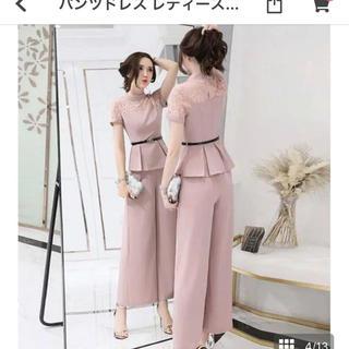 結婚式 パンツドレス セットアップ 二次会(その他ドレス)