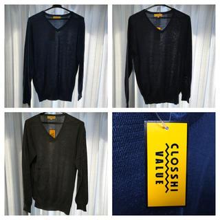 シマムラ(しまむら)のCLOSSHI アクリルウールライトセーター(4枚セット)新品未使用タグ付き(ニット/セーター)