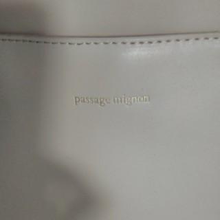パサージュミニョン(passage mignon)のA4サイズ バック passage   mignon(ショルダーバッグ)