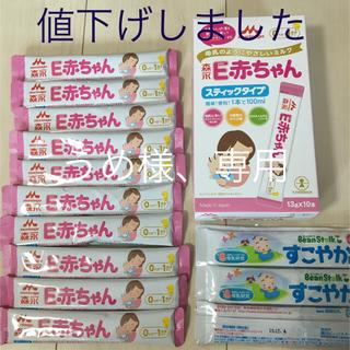 モリナガニュウギョウ(森永乳業)の粉ミルク E赤ちゃん スティック 20本 ➕おまけ3本(その他)