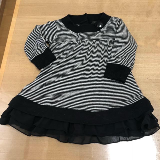 977c09f86a84d 女の子 黒 ワンピース 80 キッズ ベビー マタニティのベビー服(~85cm)(