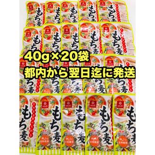 コストコ(コストコ)のはくばく  そのまま食べられるもち麦☆40g×20袋☆都内から翌日迄に発送(米/穀物)