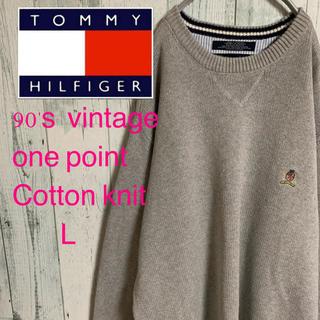 トミーヒルフィガー(TOMMY HILFIGER)の90's TOMMY HILFIGER トミーヒルフィガー 旧ロゴ ニット 美品(ニット/セーター)