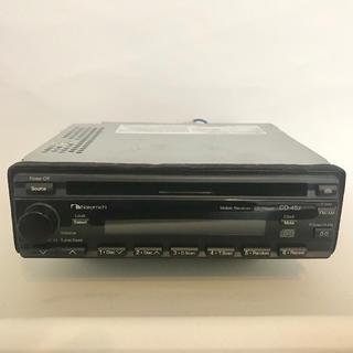 ナカミチ CD-45z(カーオーディオ)
