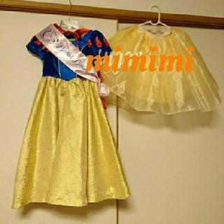 ディズニー(Disney)の美品 ビビディバビディブティック 白雪姫 ドレス プリンセス ディズニーランド(ドレス/フォーマル)