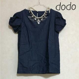 ドド(dodo)のdodo 袖バルーントップス(カットソー(半袖/袖なし))