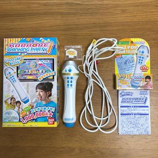 バンダイ(BANDAI)のカラオケランキンパーティ(家庭用ゲームソフト)