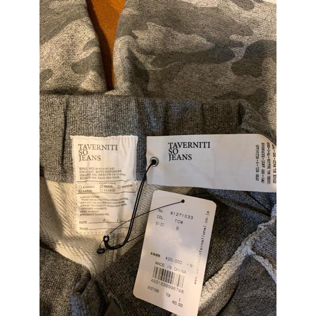 TAVERNITI SO JEANS(タヴァニティソージーンズ)のTAVERNITI SO JEANS スウェットパンツ メンズのパンツ(その他)の商品写真