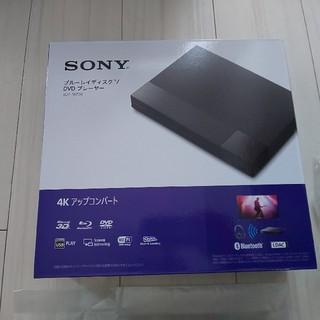 ソニー(SONY)の!GW値下げ!SONY ブルーレイDVDプレイヤー BDP-S6700(ブルーレイプレイヤー)
