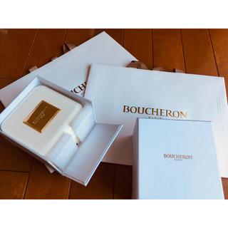 ブシュロン(BOUCHERON)のBOUCHERON ショッパー&箱(ショップ袋)