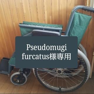 車椅子 折り畳み式(折り畳みイス)