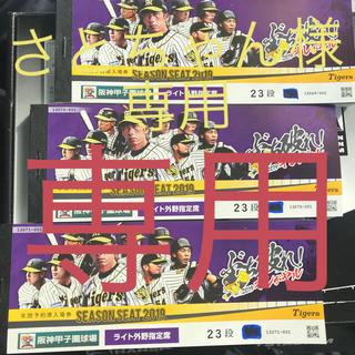 ハンシンタイガース(阪神タイガース)の7月5日 阪神タイガースVs広島カープ ライト外野指定席 3席(野球)