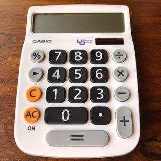 カシオ(CASIO)の大きくて見やすい CASIO 電卓 ユニバーサルデザインMU-SA(その他)