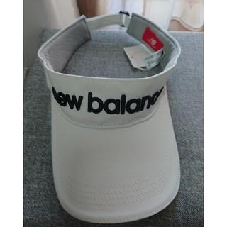 ニューバランス(New Balance)のnew balance バイザー新品未使用(サンバイザー)