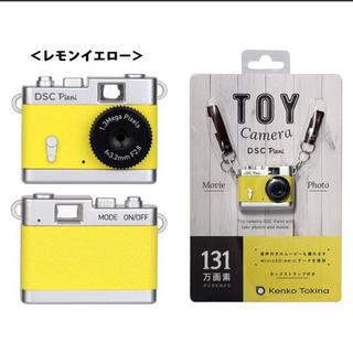 toyカメラ イエロー(コンパクトデジタルカメラ)