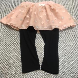 ニシマツヤ(西松屋)のスカッツ 100 西松屋(スカート)