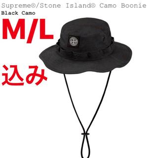 シュプリーム(Supreme)のハット  黒(ハット)