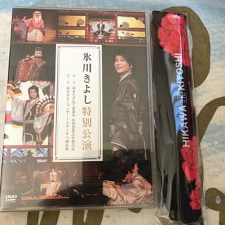 氷川きよし 明治座2018 特別公演 お役者恋之介 DVDと扇子のセット(演歌)