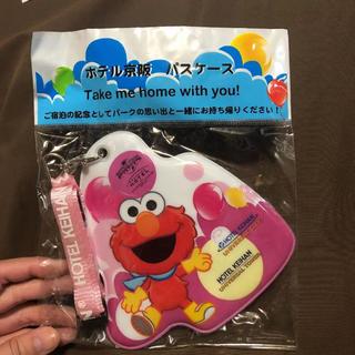 SESAME STREET - ユニバ!エルモパスケース