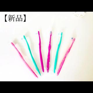 【新品】奇跡の歯ブラシ6本セット*(歯ブラシ/デンタルフロス)