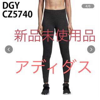 アディダス(adidas)のアディダスロングタイツ【新品未開封】(タイツ/ストッキング)