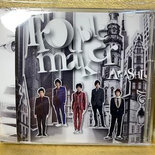 嵐 / Troublemaker[DVD付初回限定盤](ポップス/ロック(邦楽))
