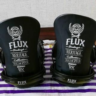 フラックス(FLUX)のFLUXビンディング(バインディング)