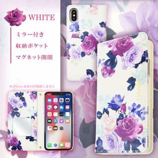 リエンダ(rienda)のリエンダ iPhoneX,XS(iPhoneケース)
