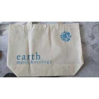 アースミュージックアンドエコロジー(earth music & ecology)のearth music&ecologyショップ袋(ショップ袋)