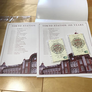 東京駅100周年  Suica  2枚  (鉄道)