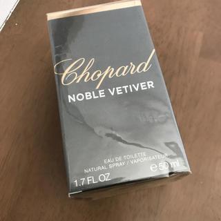 ショパール(Chopard)のノーブル ベチバー EDT・SP 50ml (ショパール 香水)(香水(男性用))