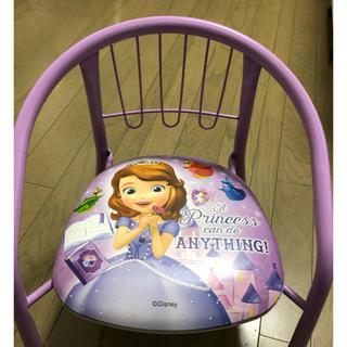 ディズニー(Disney)の小さなプリンセスソフィア  イス(その他)