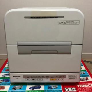 パナソニック(Panasonic)のPanasonic食洗機☆NP-TM8(食器洗い機/乾燥機)