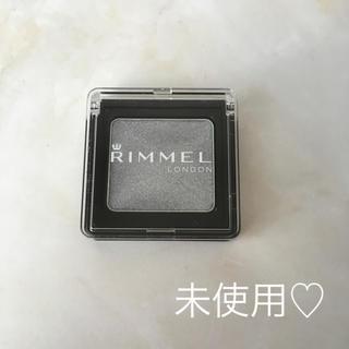 リンメル(RIMMEL)のリンメル クリームアイカラー♡アイシャドウグリッターシルバー♡(アイシャドウ)