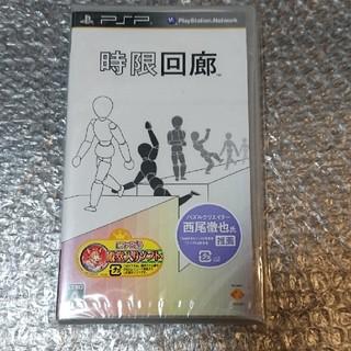 プレイステーションポータブル(PlayStation Portable)のPSP 時限回廊(携帯用ゲームソフト)