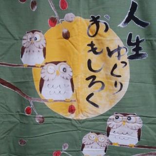 ロングのれん 七福ろう(のれん)