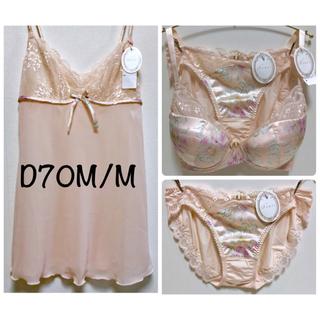 トリンプ(Triumph)のトリンプ  Dress Fluffy fleur ロングキャミ&ブラ&ショーツ(ブラ&ショーツセット)